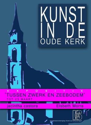 poster-expositie-oude-kerk-2